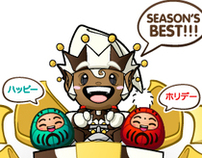 Seasons Best!!!