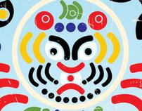 Totem - cyrillic decorative font