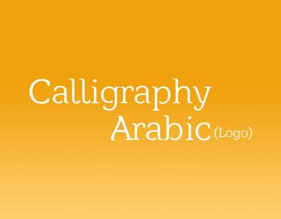 Calligraphy Arabic (Logo)