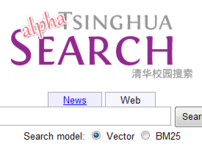 Tsinghua Search