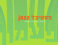 Poster Series for Tel Aviv Jazz Festival