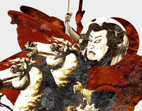 The Art of War | El Arte de la Guerra | Sun Tzu