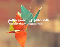 Mesh Mohem (not important)