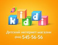 Online store KIDDI