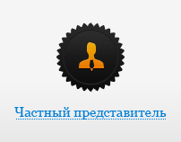 Corporate website Lawyers Ukraine