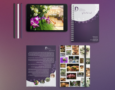 Dorit Ben Israel - Event Design