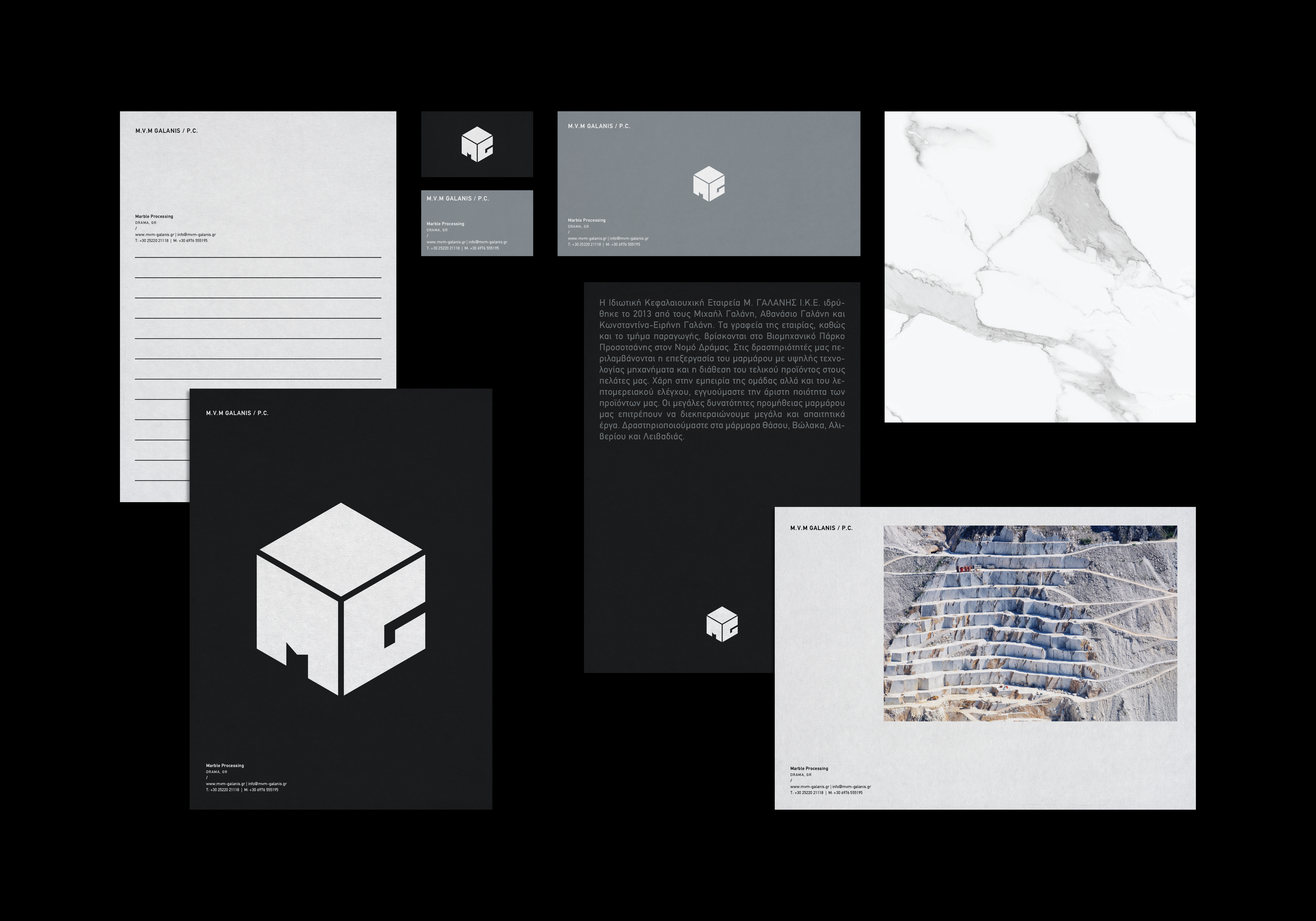 Michael Galanis - Visual identity