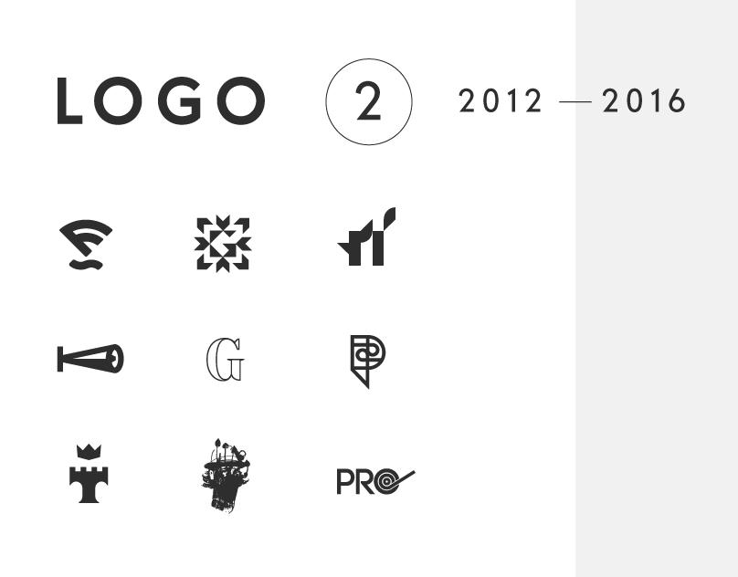 Logopack II (2012)