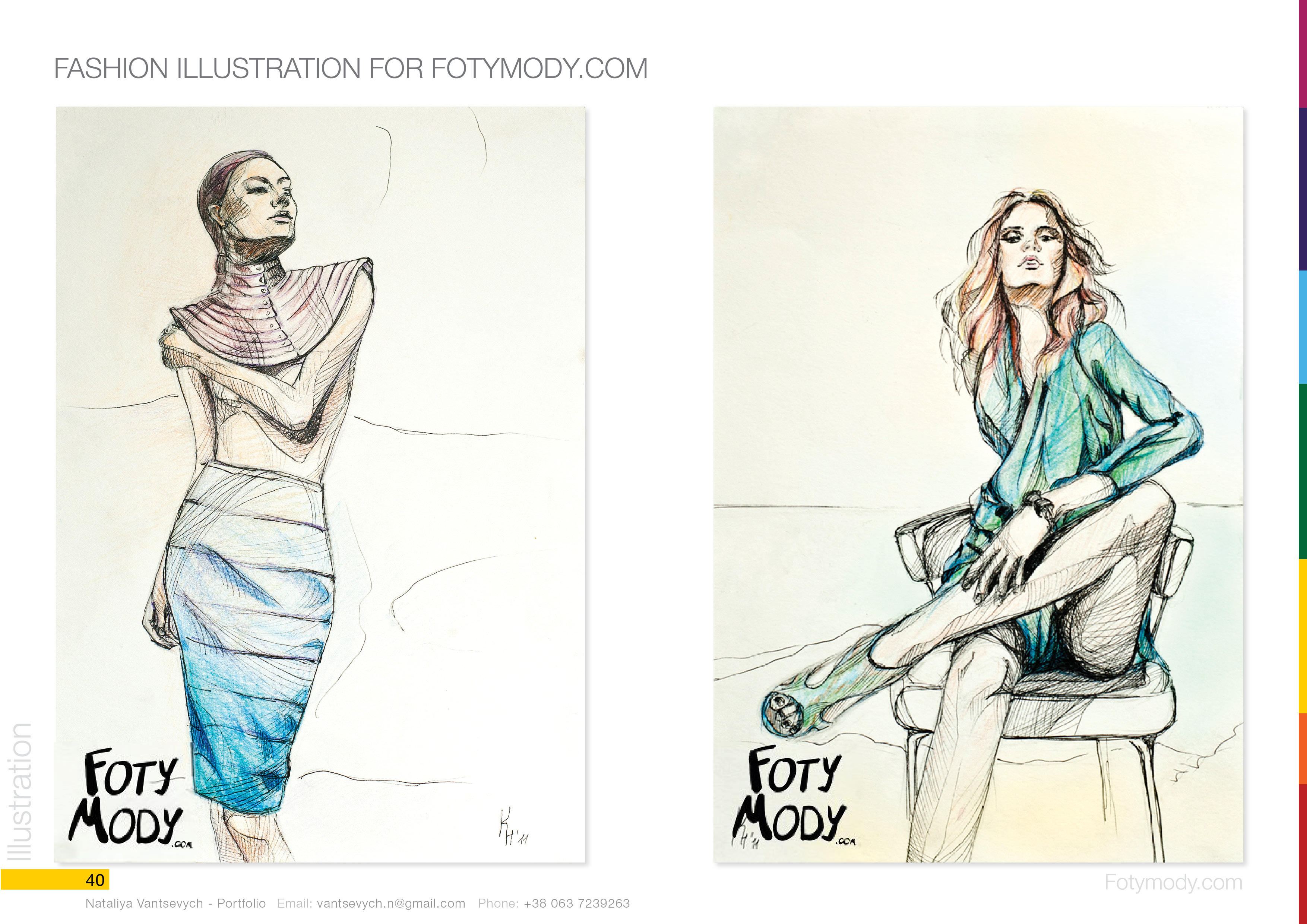 Illustration_fashion