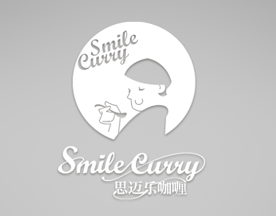 Smile curry restaurant
