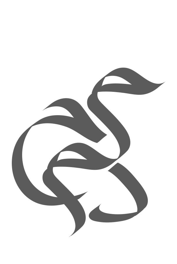 arabic type