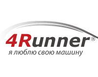 4Runner