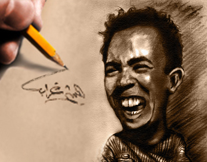 Drawing speed pencil