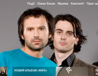 Okean Elzy 07. CD cover, album identity, site.