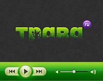 Trava Music Player