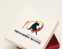 Jinju University 100TH Anniversary Logo