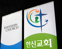 Hanshin Church Logo