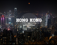 Hong Kong - a 62 hours photographic journey