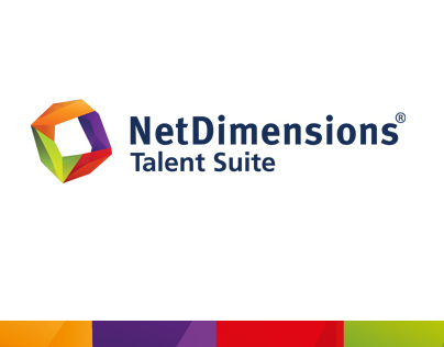 NetDimensions Talent Suite Branding