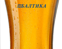 Annual report to the brewery Baltika. Sketch