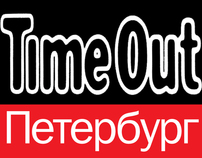 TimeOut Saint-Petersburg Covers