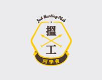 Job Hunting Club