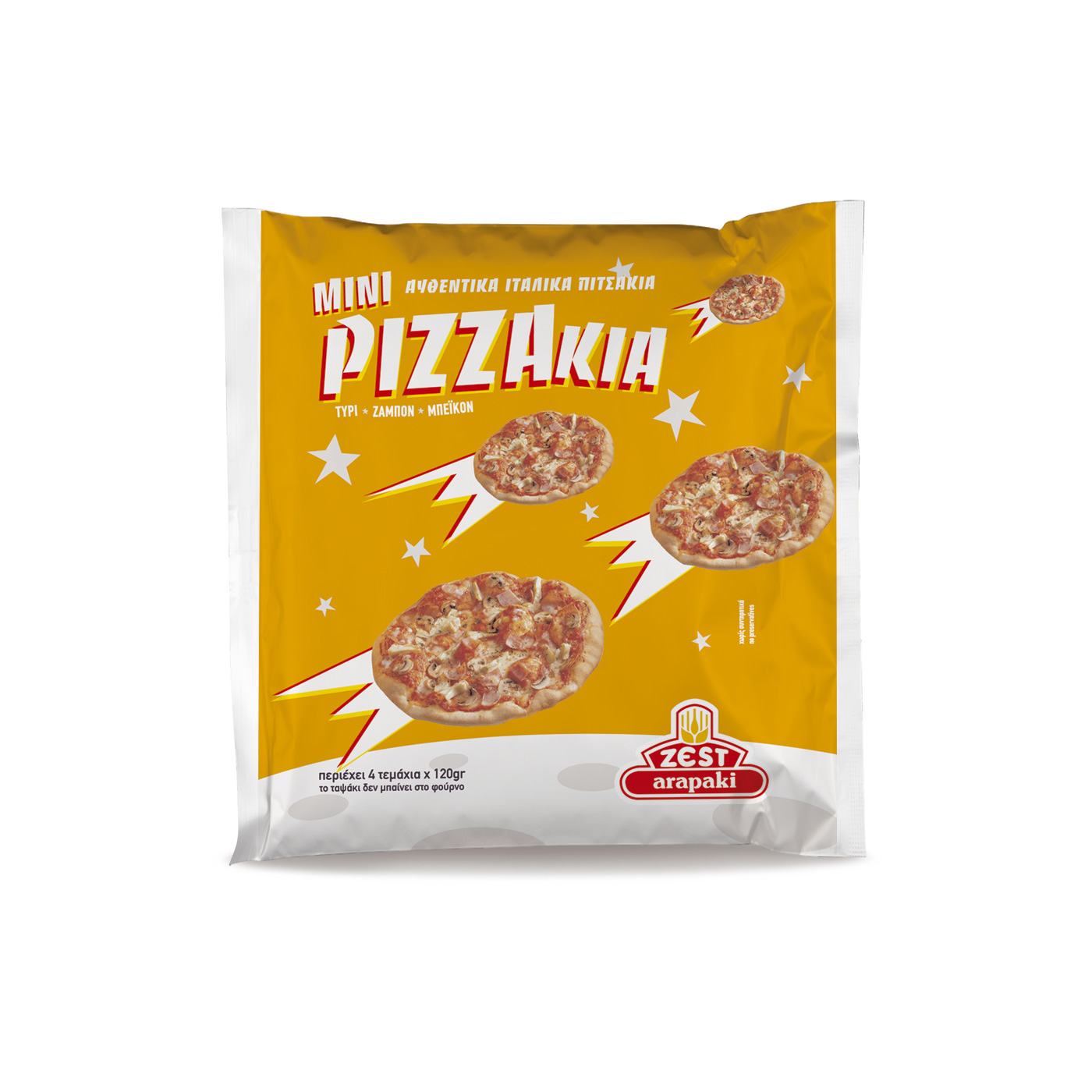 Ready made frozen pizza packaging