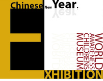 CHINESE NEW YEAR EXHIBITION_TYPE
