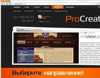 ProCreative Design studio