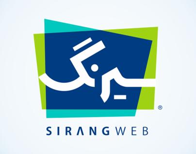Sirang Web
