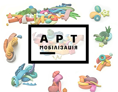 AРТ мобілізація / Festival / Logo / Identity