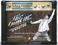 Schick/US AirGuitar - Partnership