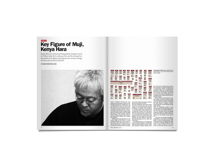 2010 | Time Magazine | Key Figure of Muji, Kenya Hara