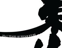 20+1 Years of Tozan Kilns catalog