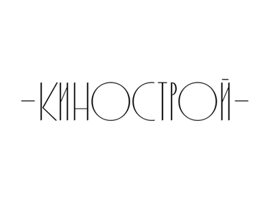 Logo and style for multiplex developers KINOSTROY