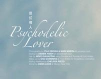 Psychodelic Lover