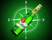 Pilsner Compass iPhone app