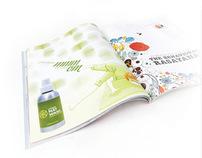 Yoga Mat Wash Advertisement