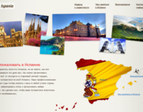 Travel Ispania Website
