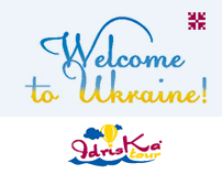 Touristic catalogue Ukraine