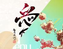 Japan menu covers