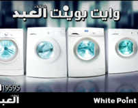 White Point El Abd  Washing Machine TVC