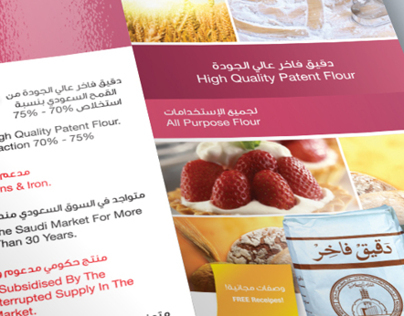 The Saudi Flour, Brochure Design