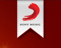 Sony Music christmas contest