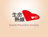 Suicide Prevention Services - Web Banner