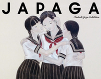 Japanese Schoolgirls Exhibition