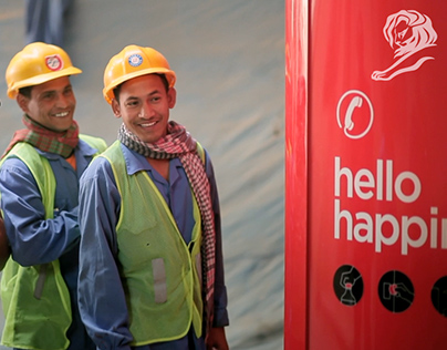 Coca-Cola | Hello Happiness Phone Booth