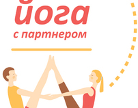 Banners for openyoga.ru