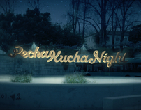 Pechakucha Night Guimarães Vol.2