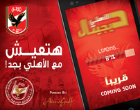 AlAhly Digital